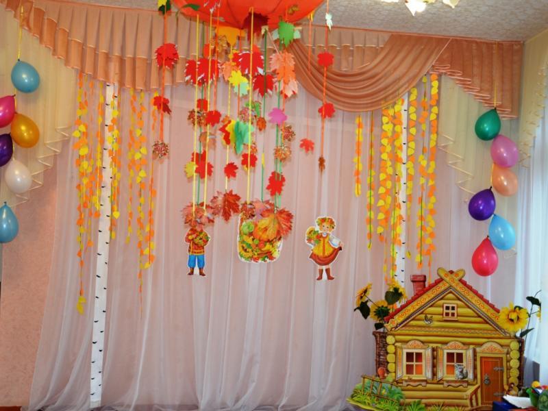 Оформление зала на осенний праздник в детском саду