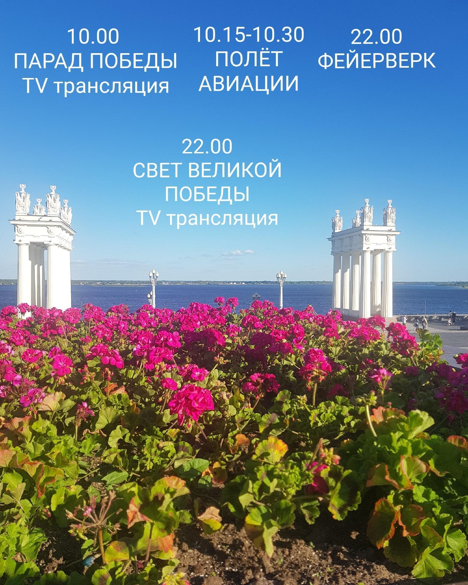 www pleyana com официальный сайт