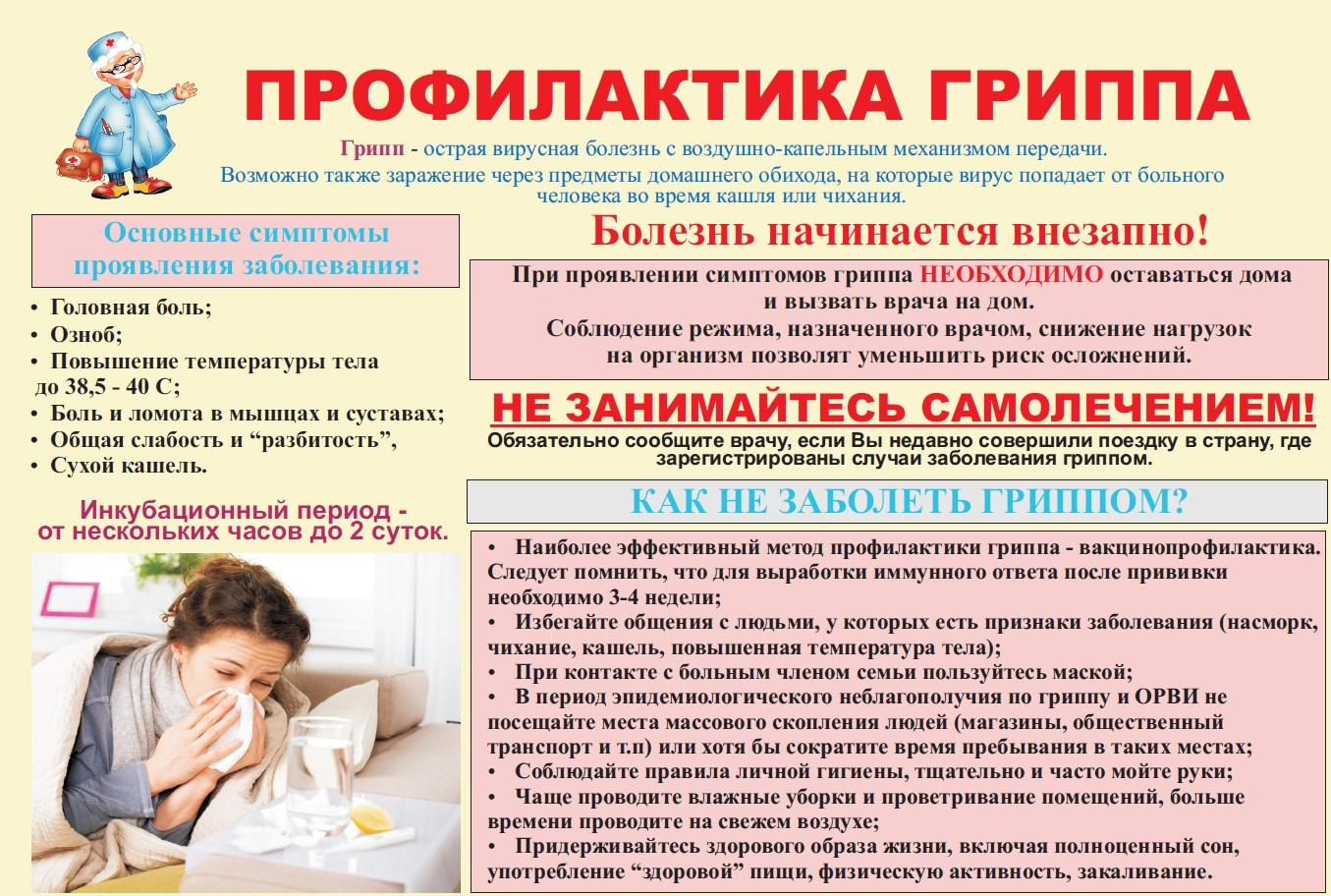 https://rstatic.oshkole.ru/editor_images/113268.jpg