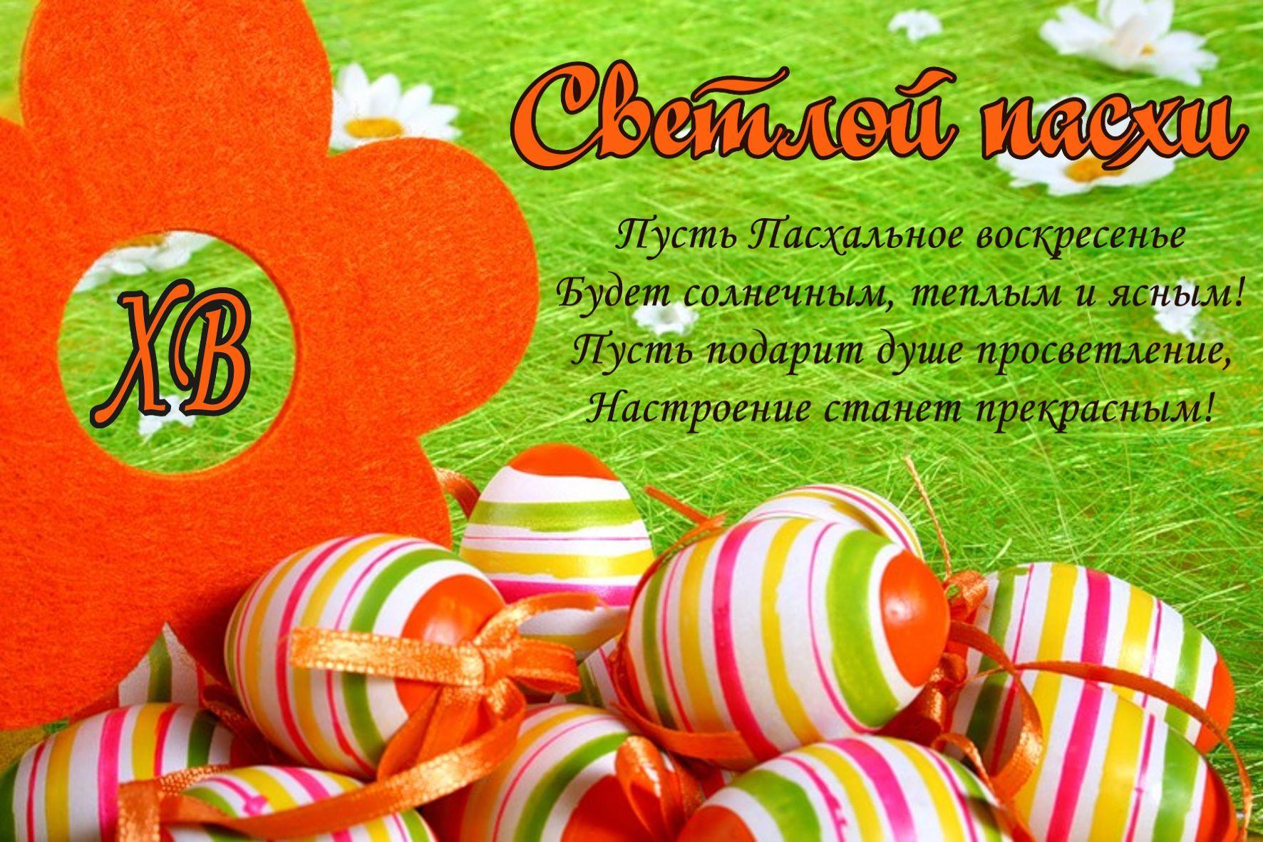 поздравление с праздником картинки фото название нагроможденные угри
