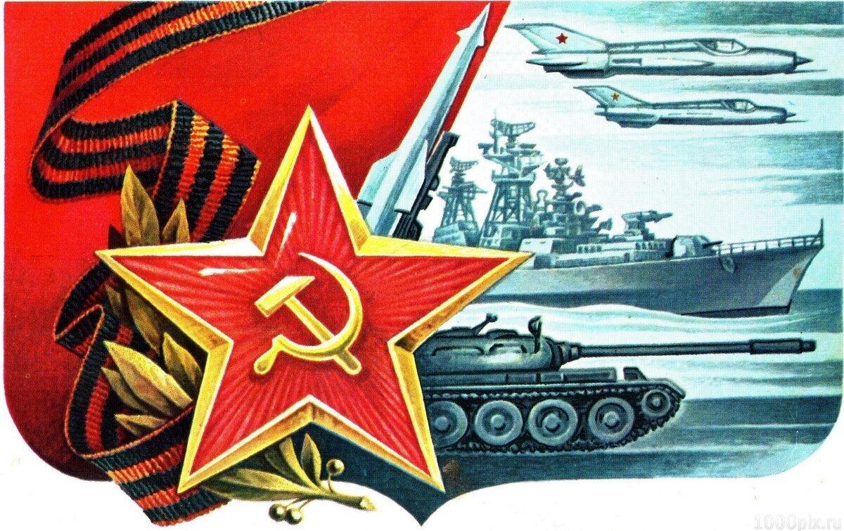 с днем советской армии картинки прикольные оптимальным вариантом этом