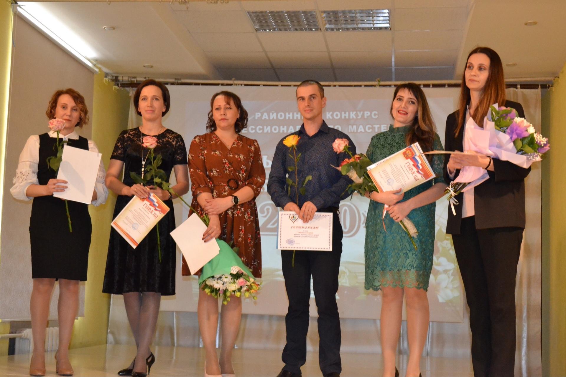 Поздравление конкурс профессионального мастерства
